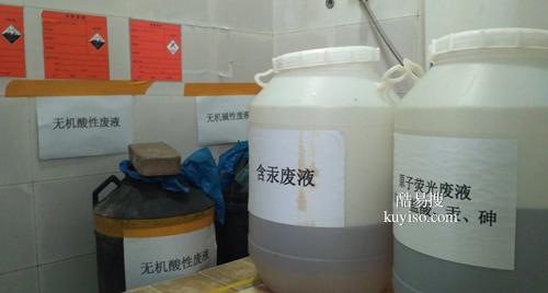 北京實驗室廢液2021年處理方案=中小型實驗室庫存廢液安全處理產品圖