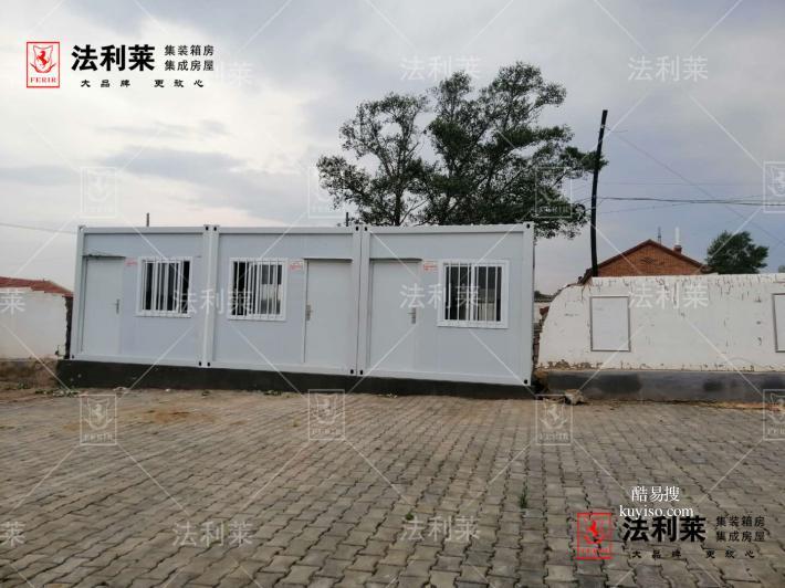 北京出租出售住人集裝箱房 綠色環保經濟耐用產品圖
