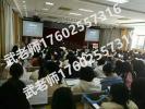 江蘇五年制專轉本財務管理專業可報考的院校有幾所?難度大嗎?