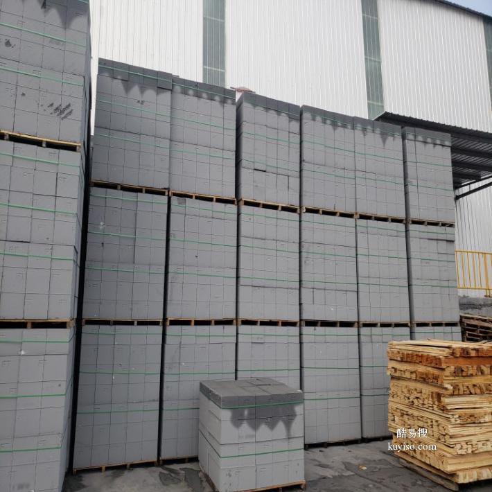 蒲縣 加氣塊廠家 加氣塊ALC板材銷售產品圖