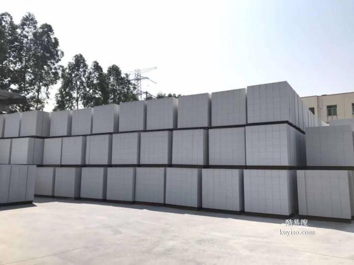 陕西 延安 富县 蒸压加气块 ACL板材产品图